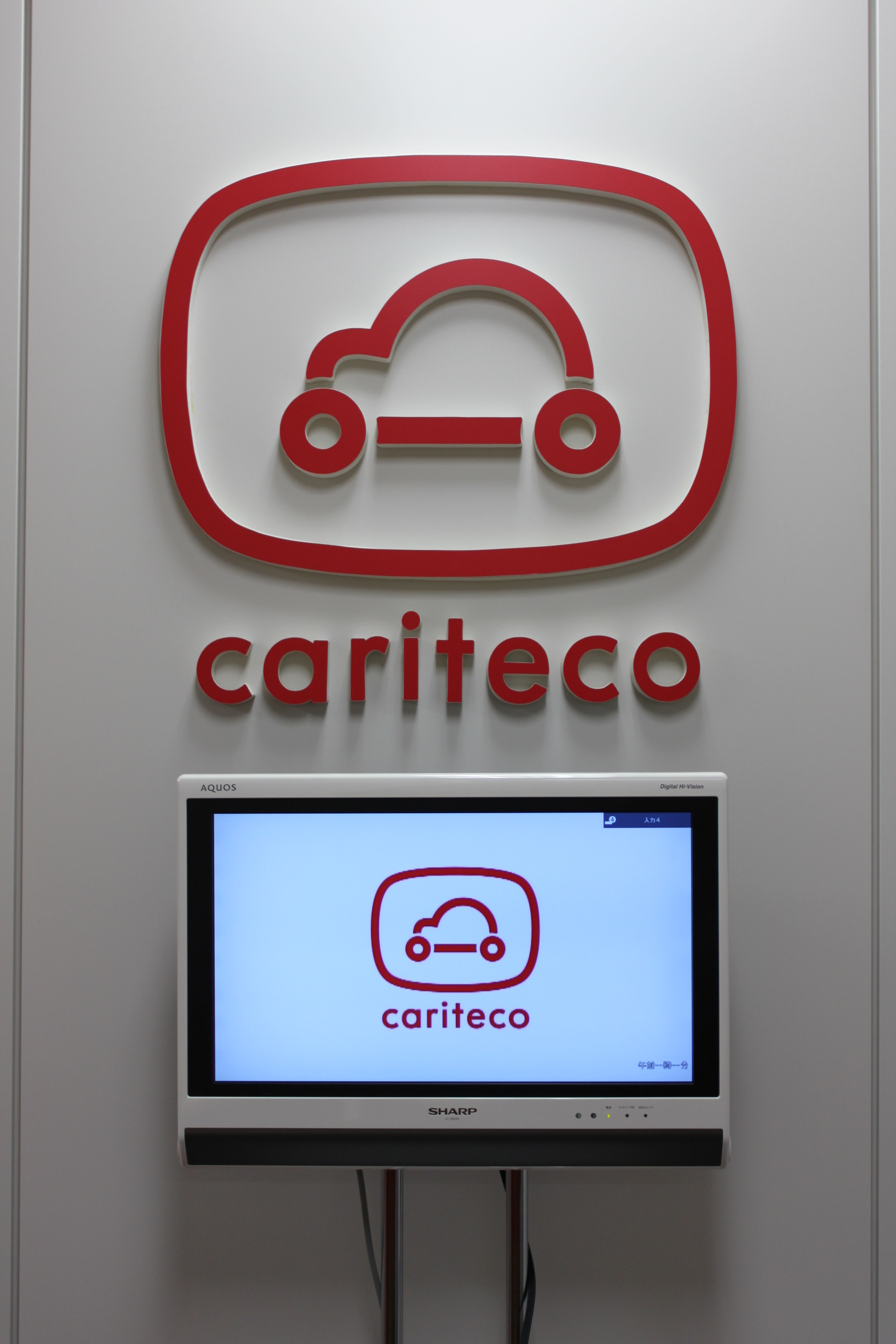 cariteco_008