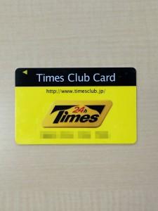 timesclub2