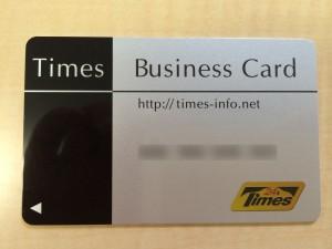 timescard_005