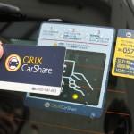 乗る月は安く利用し、乗らない月は月額基本料0円に!!オリックスカーシェアでカーシェアリングを賢く利用する♪