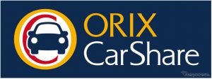 hack_orix_logo