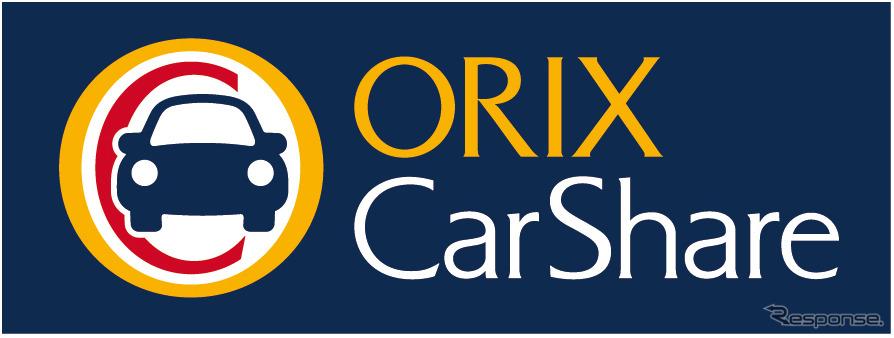オリックスカーシェアがサービス内容を改定【2021年10月~】料金体系も改定でオリックスカーシェアはどう変わるのか?